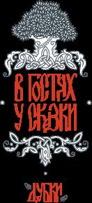 Березка Кстовский Нижегородская.  База отдыха район,
